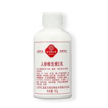 同仁堂 人参维生素E乳 100g/瓶