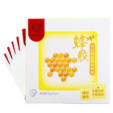 同仁堂 蜂胶骨胶原抗皱面膜 25g*5片/盒