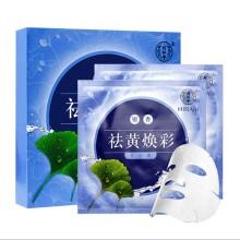同仁堂 银杏祛黄焕彩面膜 20g*5片/盒
