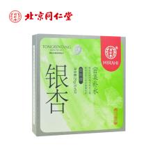 同仁堂 银杏密集补水面膜 25g*5片/盒
