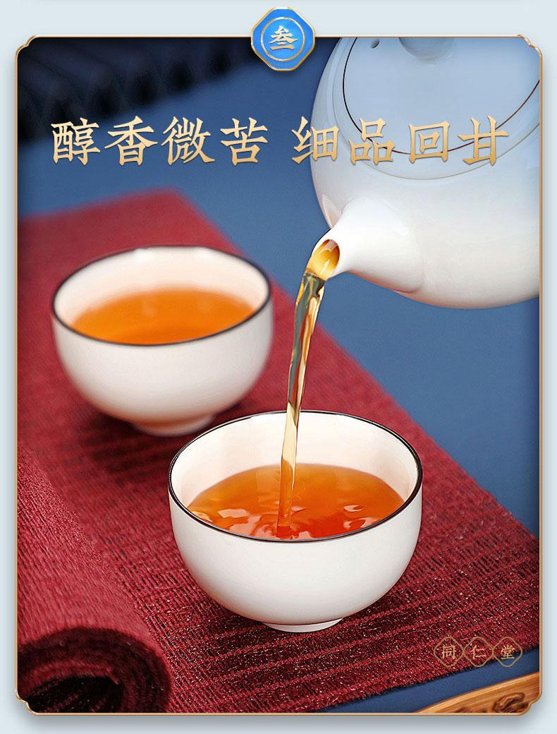 同仁堂 蒲公英根茶 148g (4g*37小袋) 6