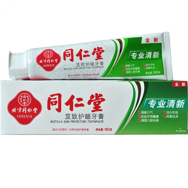 同仁堂 芨致护龈牙膏 180g/盒1