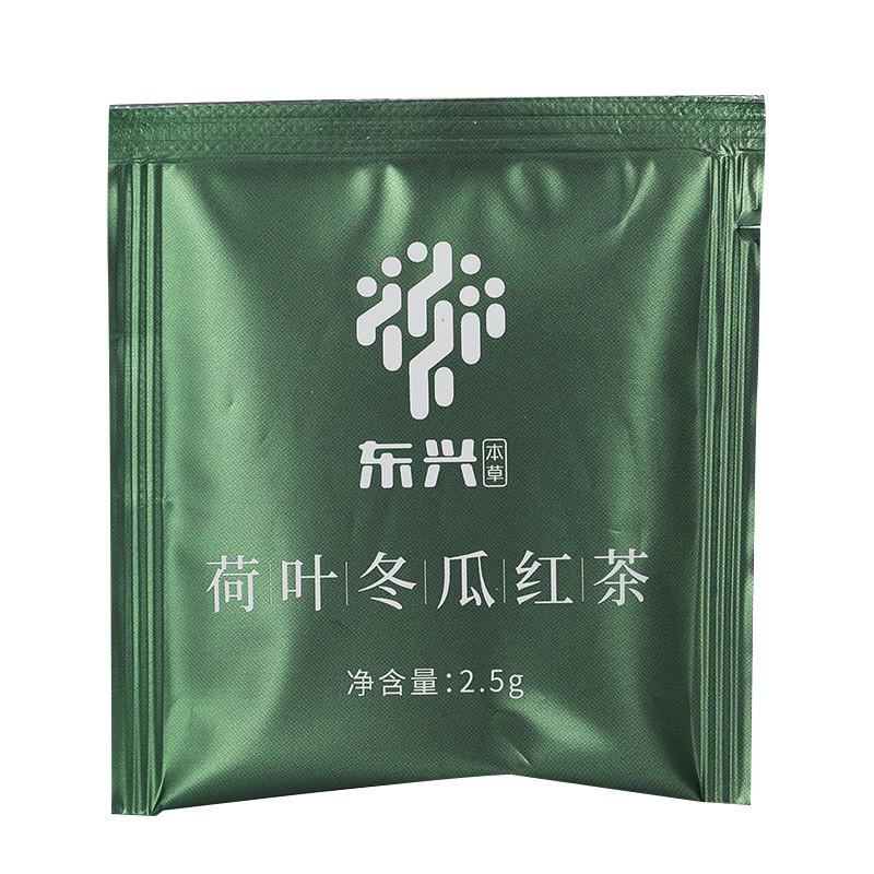 东兴本草 荷叶冬瓜红茶 2.5g*12袋/盒5