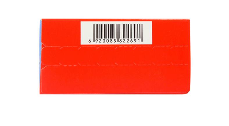 盘龙云海 排毒养颜胶囊 0.4g*70/盒 9