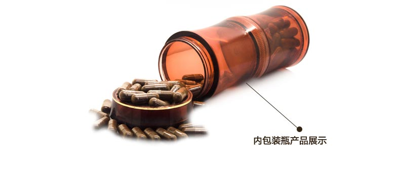 同仁堂 破壁灵芝孢子粉胶囊 0.35g/粒*90粒/盒14