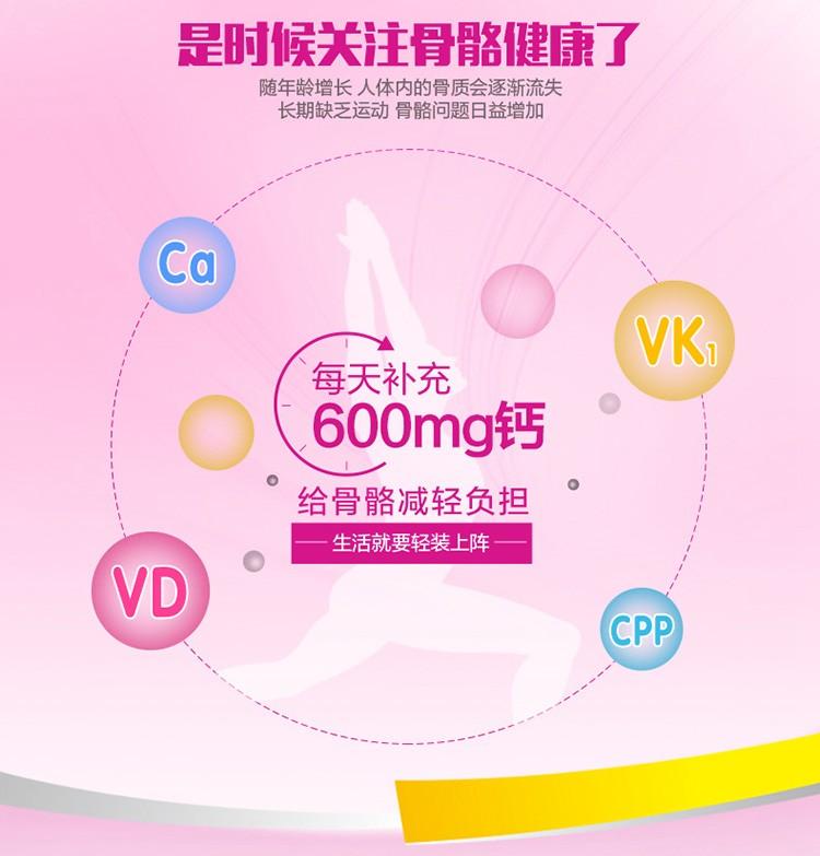 钙尔奇 钙维D维K软胶囊 174.3g/盒2