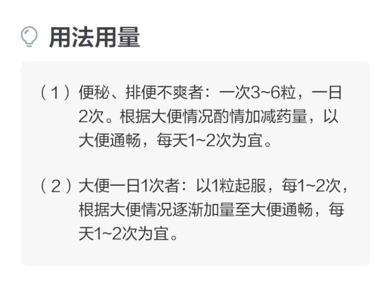 盘龙云海 排毒养颜胶囊 0.4g*70/盒 4