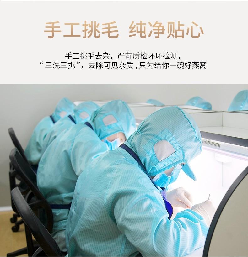 同仁堂 白燕燕窝 40克(4克*10)/礼盒装 8