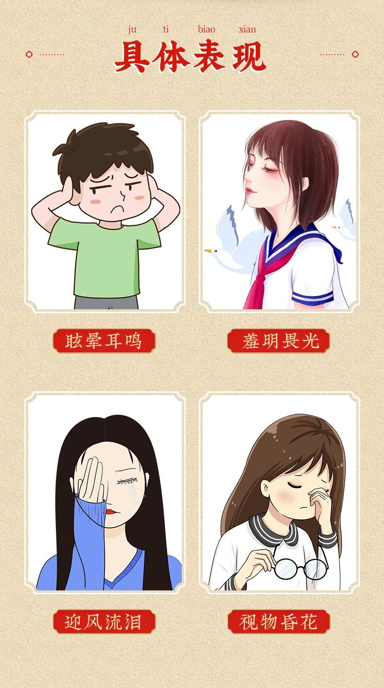 同仁堂 杞菊地黄丸 9g*10/盒 3