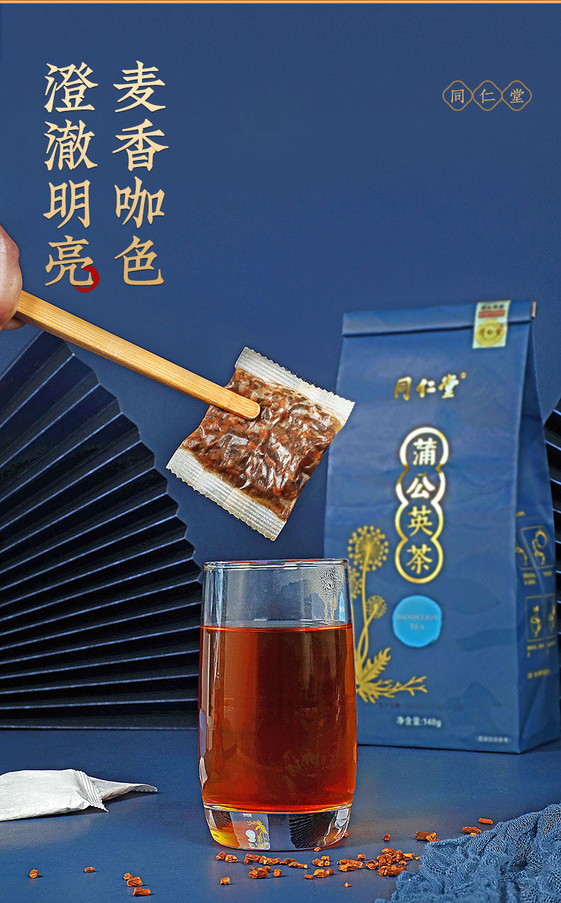 同仁堂 蒲公英根茶 148g (4g*37小袋) 8