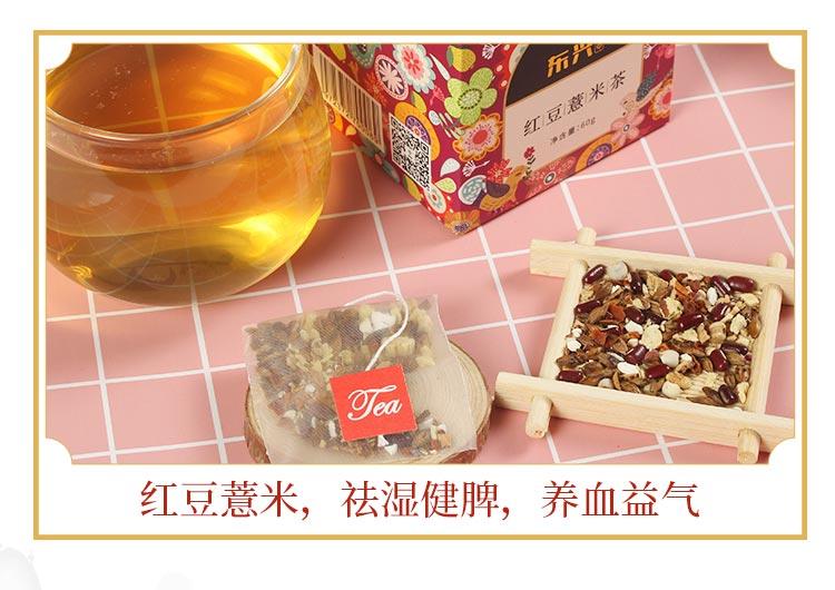 东兴本草 金杞菊茶 2.5g*12袋/盒 9