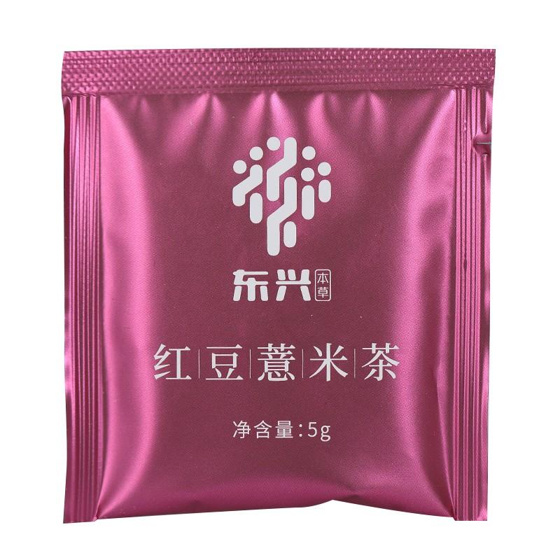 东兴本草 红豆薏米茶 5g*12袋/盒5