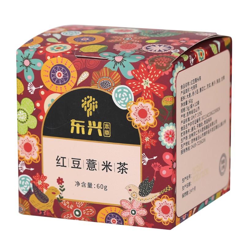 东兴本草 红豆薏米茶 5g*12袋/盒1