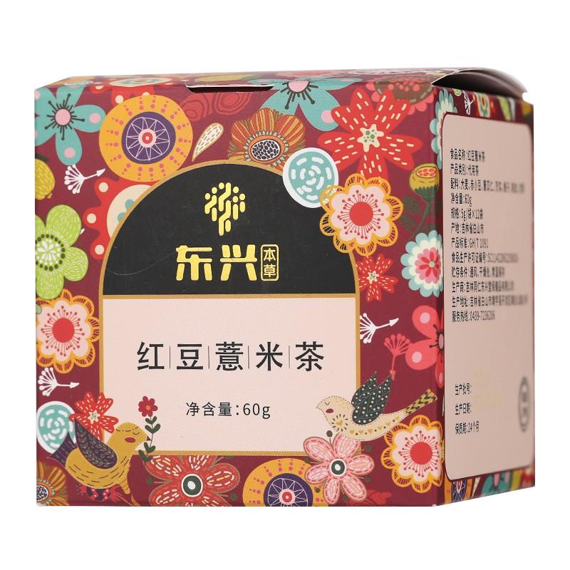 东兴本草 红豆薏米茶 5g*12袋/盒2
