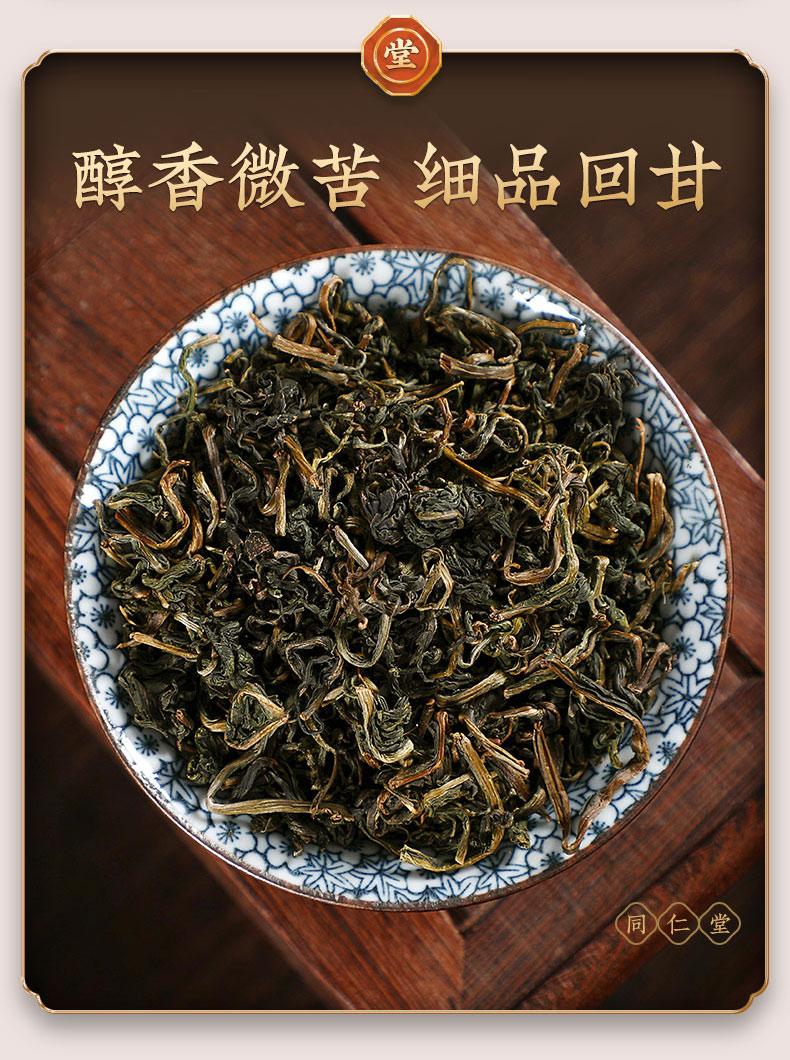 同仁堂  蒲公英茶 70g/桶6