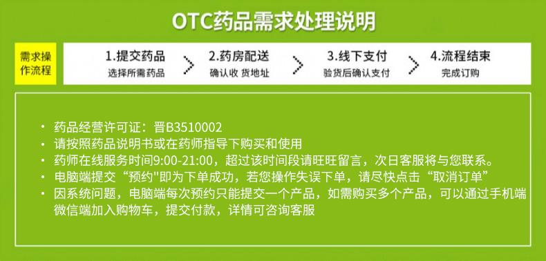 OTc.jpg