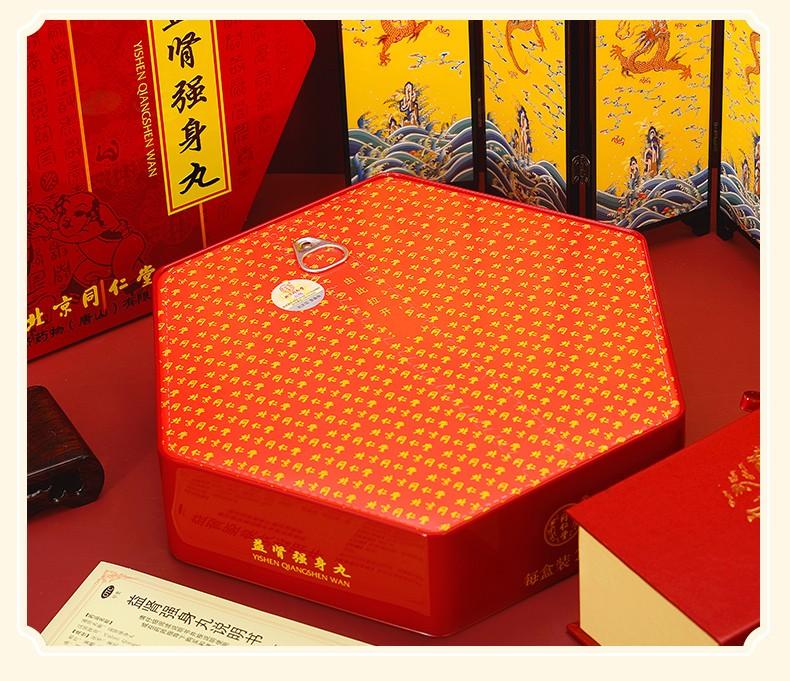 同仁堂 御品 40s*2/盒 12