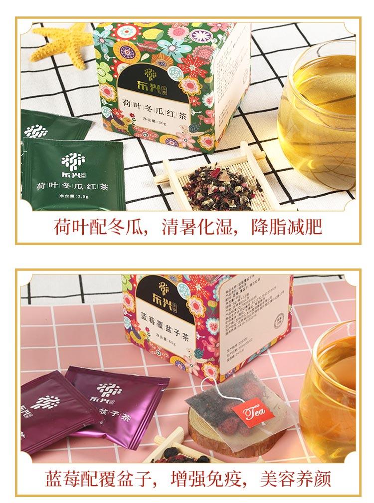 东兴本草 金杞菊茶 2.5g*12袋/盒 5