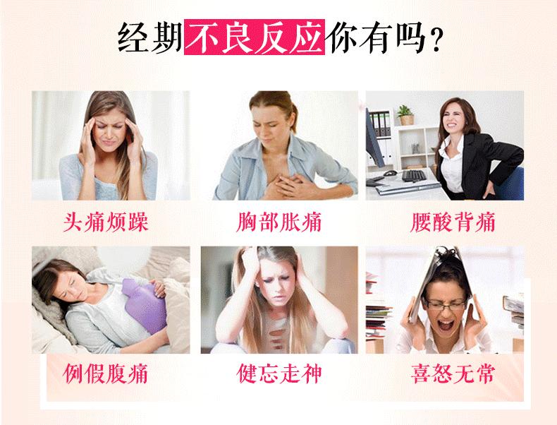 同仁堂 四物汤 36g*8/件 3