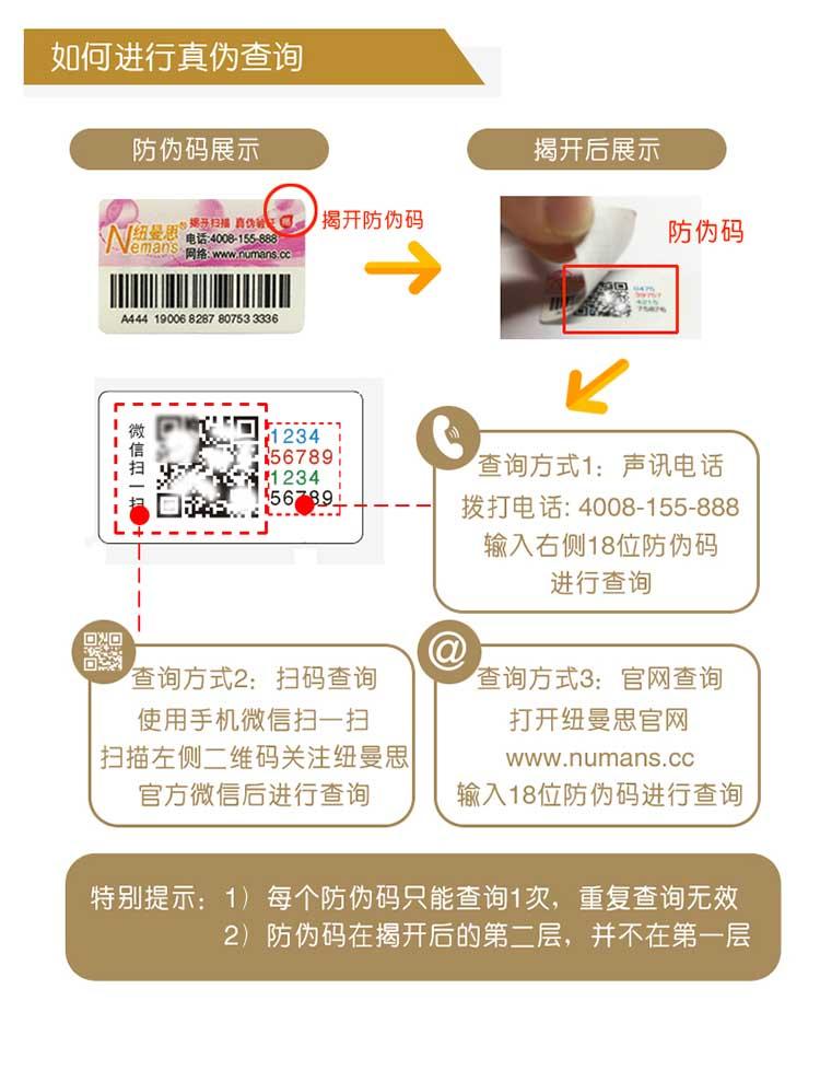 纽曼思 益生菌粉剂(婴幼儿) 30袋/盒8