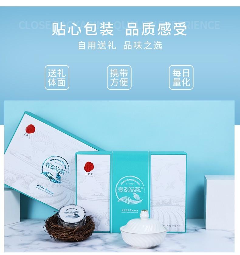 同仁堂 白燕燕窝 40克(4克*10)/礼盒装 14