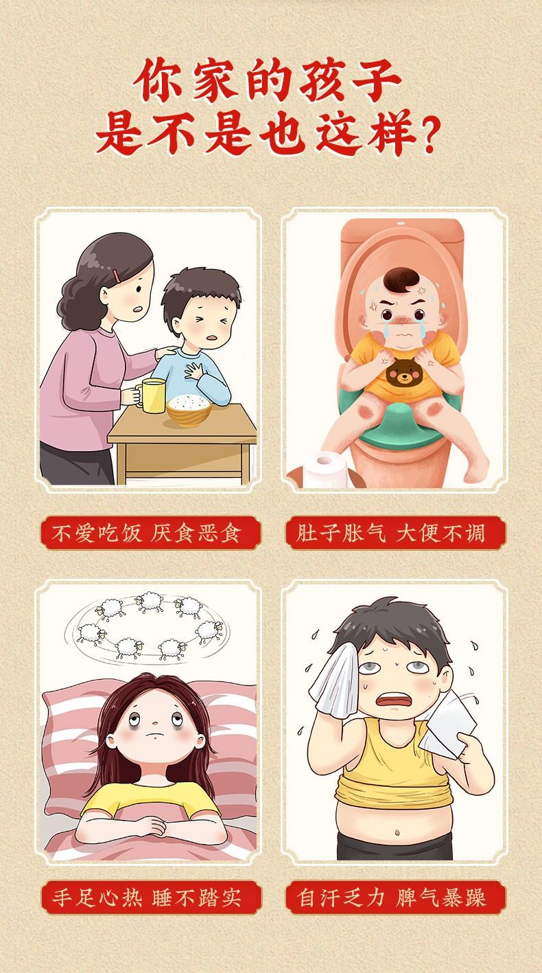 同仁堂 健儿消食口服液 10ml*10/盒 3