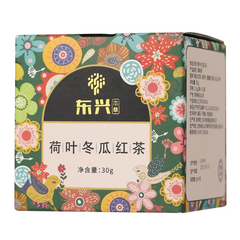 东兴本草 荷叶冬瓜红茶 2.5g*12袋/盒2