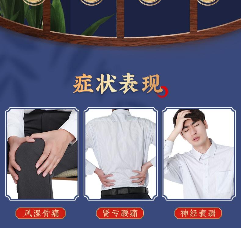 同仁堂 壮腰健肾丸 5.6g*10/盒 3