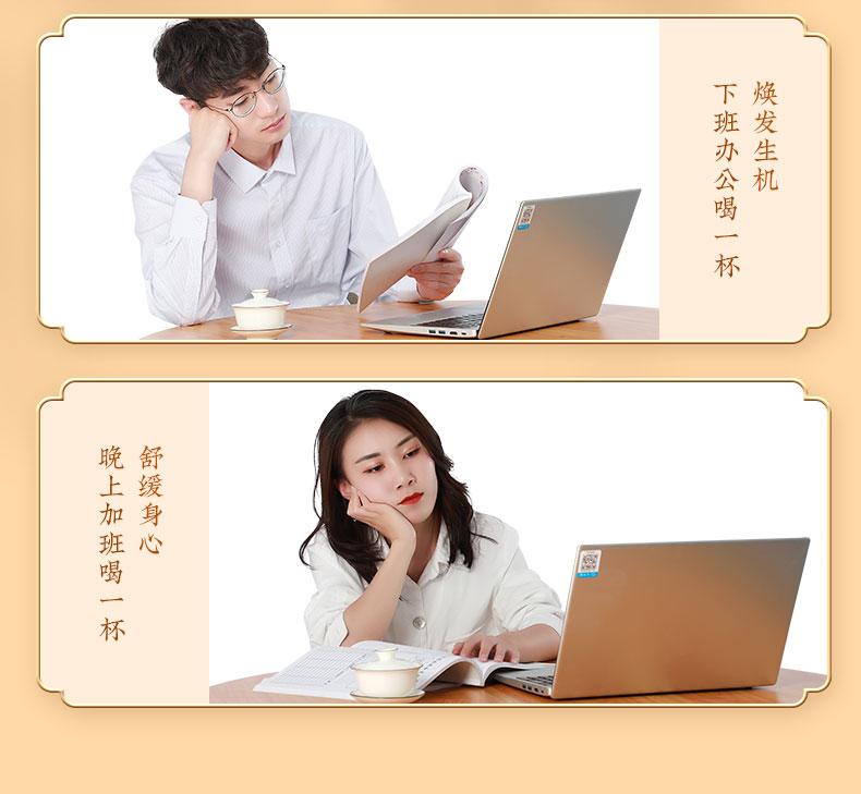 同仁堂 山楂益智仁膏 150克/盒13