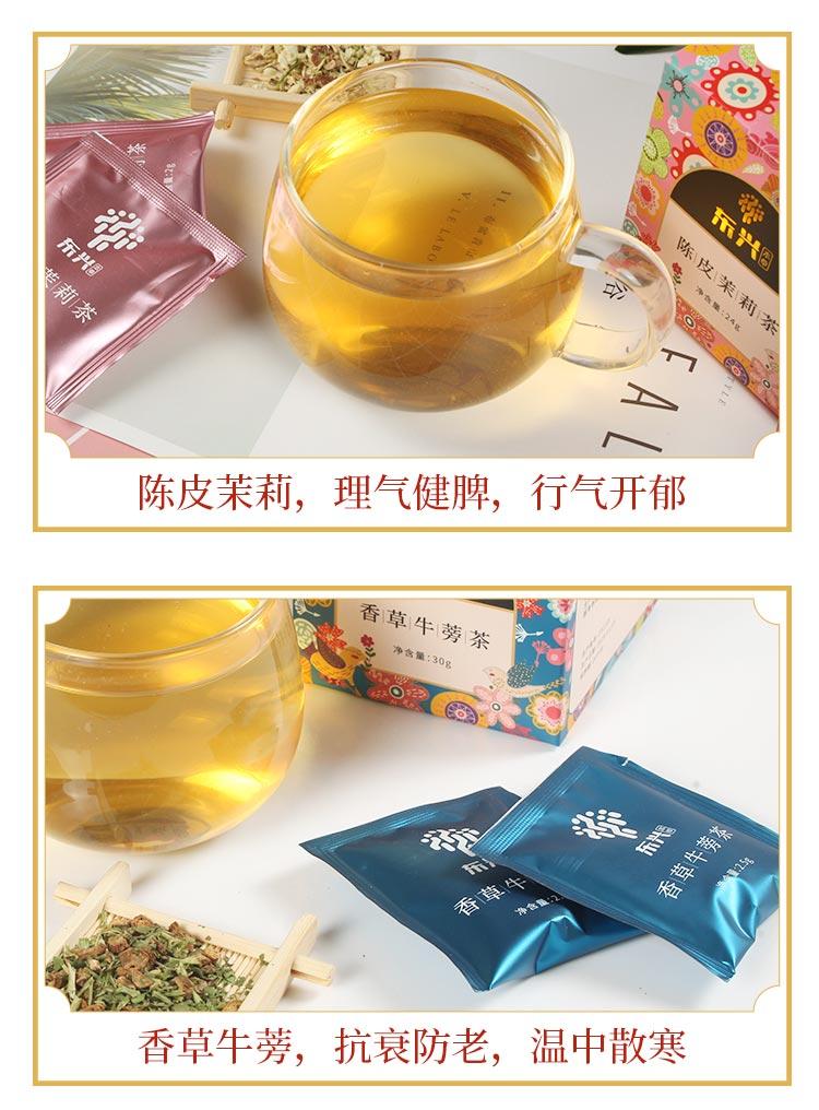 东兴本草 金杞菊茶 2.5g*12袋/盒 8