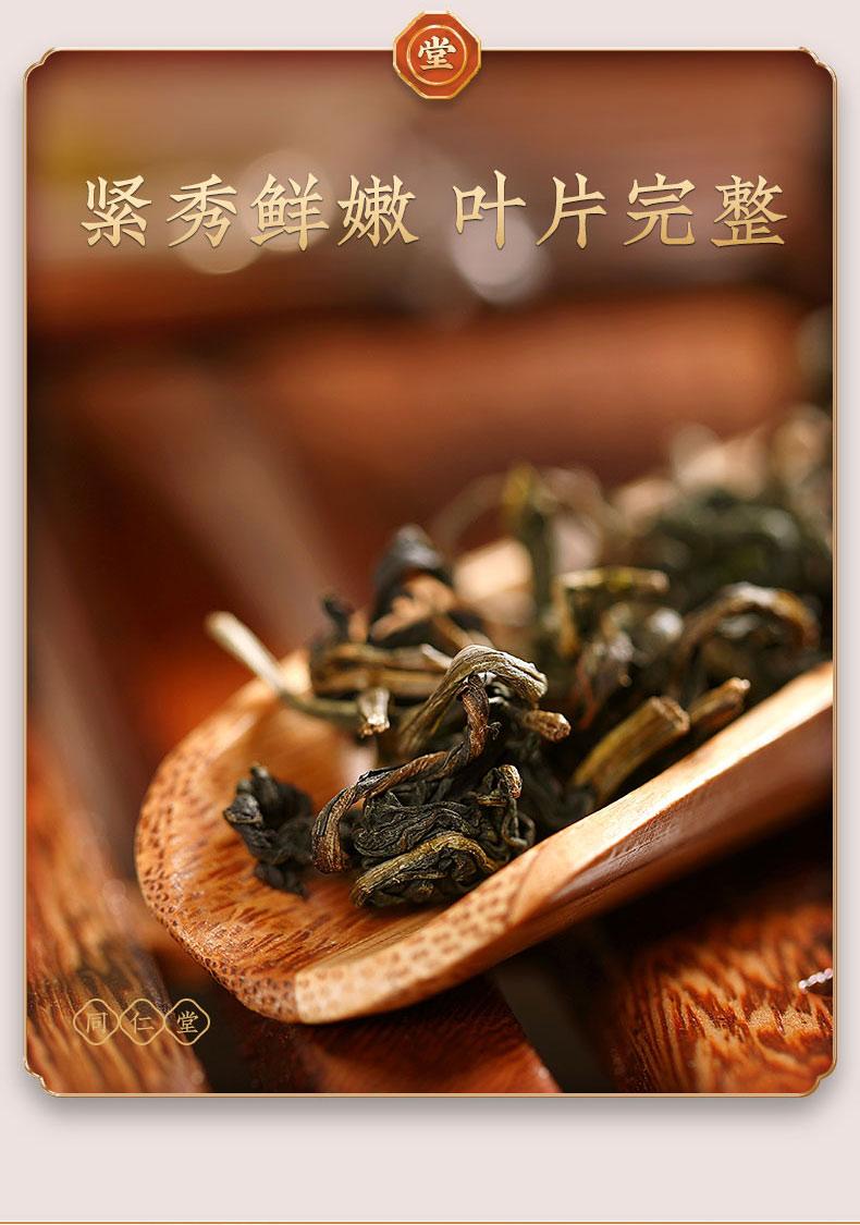 同仁堂  蒲公英茶 70g/桶7