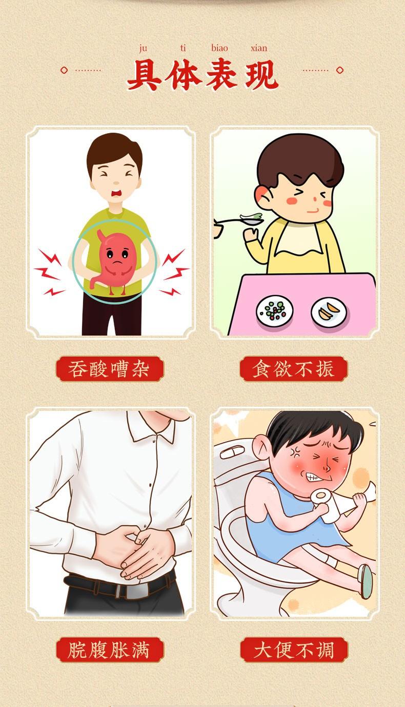 同仁堂 香砂和胃丸 6g*12/盒 3