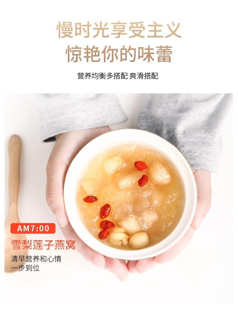 同仁堂 白燕燕窝 40克(4克*10)/礼盒装 11