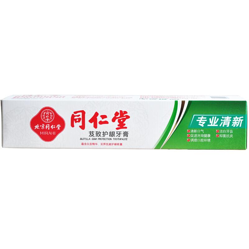 同仁堂 芨致护龈牙膏 180g/盒2