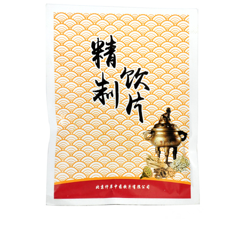 同仁堂 四物汤 36g*8/件_同仁堂网上药店
